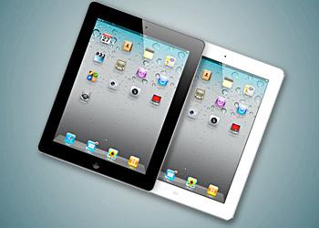 iPad 2: советы, хитрости и ярлыки