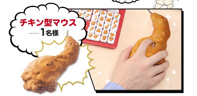 Как доставить дурацкие японские товары к вашей двери