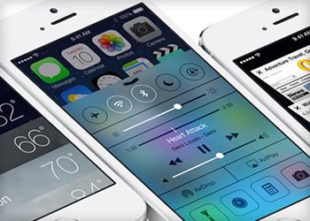Как работать в многозадачном режиме в iOS 7