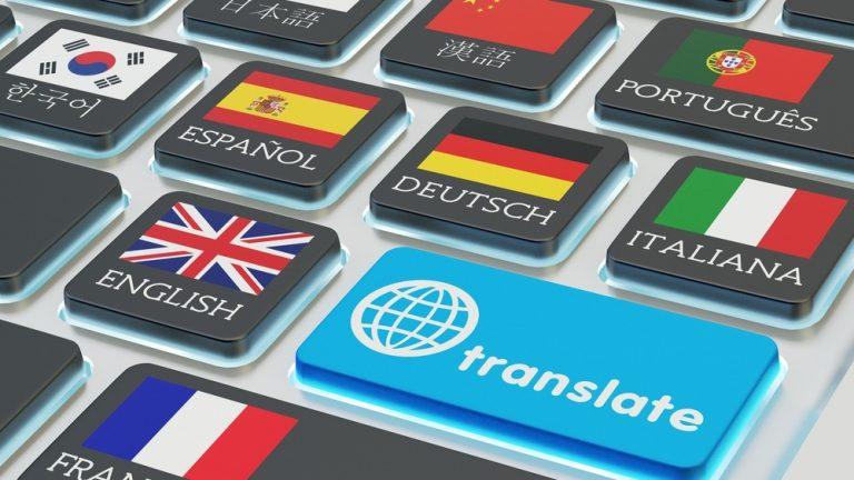 Как изменить язык по умолчанию в Google Chrome