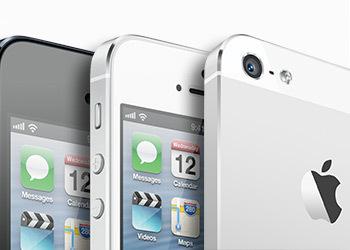Как выиграть Apple iPhone за 99 долларов
