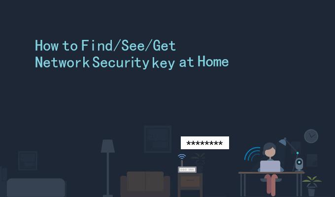 Как получить ключ безопасности сети, если забыли