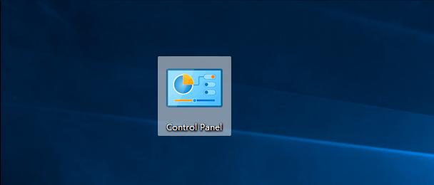 Добавить панель управления на рабочий стол и в меню Пуск в Windows 10