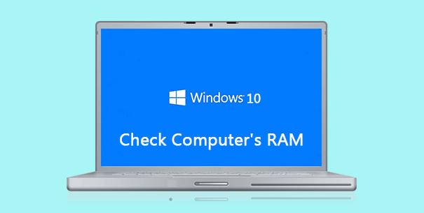 Как проверить, сколько у вас оперативной памяти в Windows 10