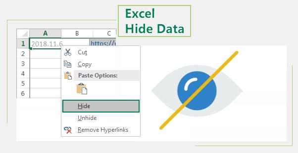 Как полностью скрыть данные на листе Excel 2016