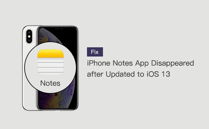 Приложение iPhone Notes исчезло после обновления iOS 13