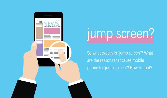 Как решить / избежать проблемы для мобильного телефона «Экран перехода»