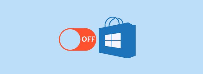 Как отключить Магазин Windows в Windows 10